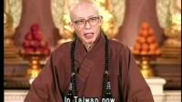 Master Sheng-yen (GDD-428) DVD