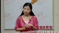 袁莎古筝教学视频1-5