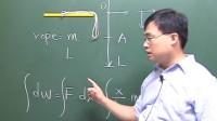 物理变质量系统绳子的分析