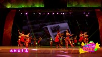 三、原生态苗族歌舞《黄桑姑娘》