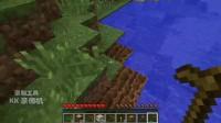 Minecraft灰兔的求生(序幕)