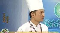 素食料理-【家常菜】(1)