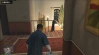 GTA5剧情视频 第三期 错综复杂(麦可解锁)