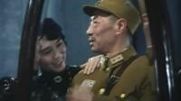 国产经典老电影(从奴隶到将军)上集 杨在葆 张金玲主演 高清字幕版