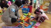 2015上海市幼儿乐高亲子决赛