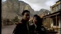 美國賭城巨星豪情夜 (1-5) ATV 亞視