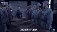 朱程浴血冀鲁豫