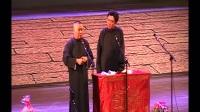 郭德纲于谦经典相声集锦《普通话第一人》- baoxiaohua.cn
