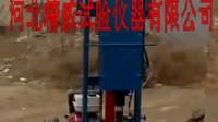 63.5kg电动重型触探仪 重型动力触探仪 汽油机型 操作视频