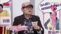 麻辣同学会20150427 综艺秀