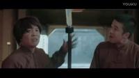 二龙湖浩哥逗比友情出演的小电影