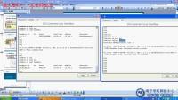 CCNA-OSPF(2)(2012老沈)