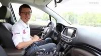 [3]新车评网宝骏560 哈弗H6 传祺GS4 对比视频 (上)dd0汽车之家试驾路虎 比亚迪