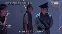 黑狱断肠歌之无期徒刑 2000【国语中字】(1)