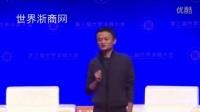 马云论坛中国企业的发展方向-iKu 热推