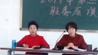 二。银川老年大五楼班委会视频选编_20170225