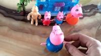 小猪佩奇 猪爸爸讲解为什么鹦鹉会说话 亲子游戏 儿童游戏 益智游戏