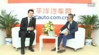 [P]2016北京车展 专访北京现代品牌传播总监 薛浩智rp0汽车玩具视频 现代