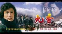 九香1994插曲:懂你  满文军