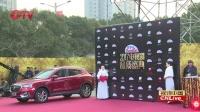 2017 中國電視劇品質盛典紅毯
