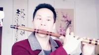 C调笛子演奏《寻梅》