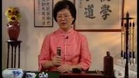 杨淑芬老师书法讲座第二集(北京诚敬仁恭制)