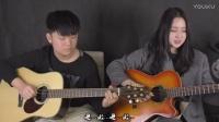 六弦无限|  学员弹唱《风吹麦浪》 | 贾育琨 靳梦茜