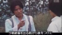 《师妹出马》【港台经典武侠片】