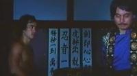 《天下功夫出少林》【港台经典武侠片】