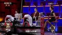 中国诗词大会(总决赛)(1)