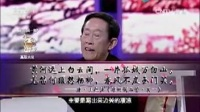 中国诗词大会(第9期)(1)