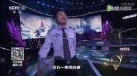 中国诗词大会(第6期)