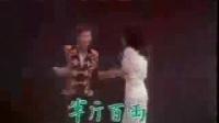 徐小凤与许冠杰合唱《半斤八两》,难得又唱又跳,好欢乐