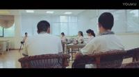 企业微电影[绽放]——四目影像出品
