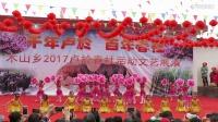 舞蹈:七彩梦想(2017.2.27.广西上林县木山乡卢於春社开幕式)