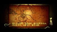 第八十四集 山海经:刑天不是神,历史上确有其人