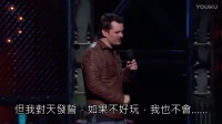 【全程高能】超污爆笑 吉姆大战;杰弗里斯Jim Jefferies 单口秀精选![中英文双字幕]_3