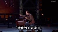 【全程高能】超污爆笑 吉姆大战;杰弗里斯Jim Jefferies 单口秀精选![中英文双字幕]_12