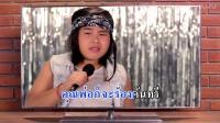 จะเอาตื้ดๆ - Gang Baby Hehaa TV【OFFICIAL MUSIC VIDEO】