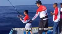 【一啸渔乐】2017年马尔代夫游钓之行(四)
