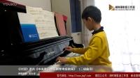 《对话》选自《中央音乐学院钢琴考级教程》 (二级曲目)-胡时璋影音工作室出品