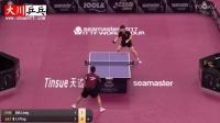 马龙vs李平【2017卡塔尔乒乓球公开赛】同是国家队