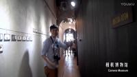 《游乐乐》乔治市相机博物馆