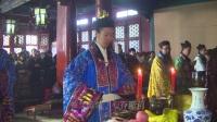北京白云观丁酉年文昌圣诞文运祈福法会(字幕)
