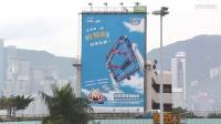 POAD 户外广告 KS8&9 海底隧道九龙通道