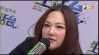 卫兰自觉状态大勇 举行内地巡回演唱会 娱乐新闻 20170224