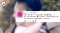 独唱抢晒柏豪风头,靓声卫兰英文歌经典重温 | E周刊 20170220
