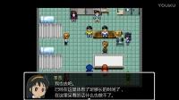 【蓝羽】《哆啦A梦:大雄的生化危机 疯狂的宿命》第03期