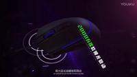 雷神猎兵M3幻彩游戏鼠标—驱动指针连点光环主题牧马