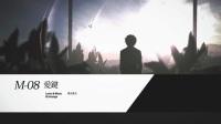 【2ndアルバム】 箱庭ドラマチック / 天月-あまつき- 【全曲クロスフェード】